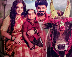 Mersal Teaser Today Poster