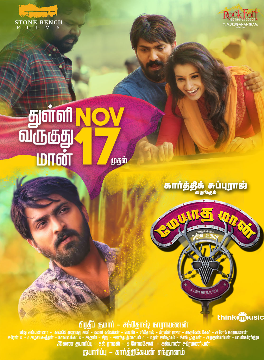 Meyaadha Maan Release On November 17th Poster