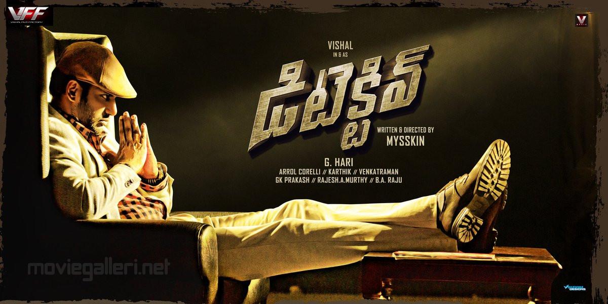 Mysskin Vishal Detective first look poster