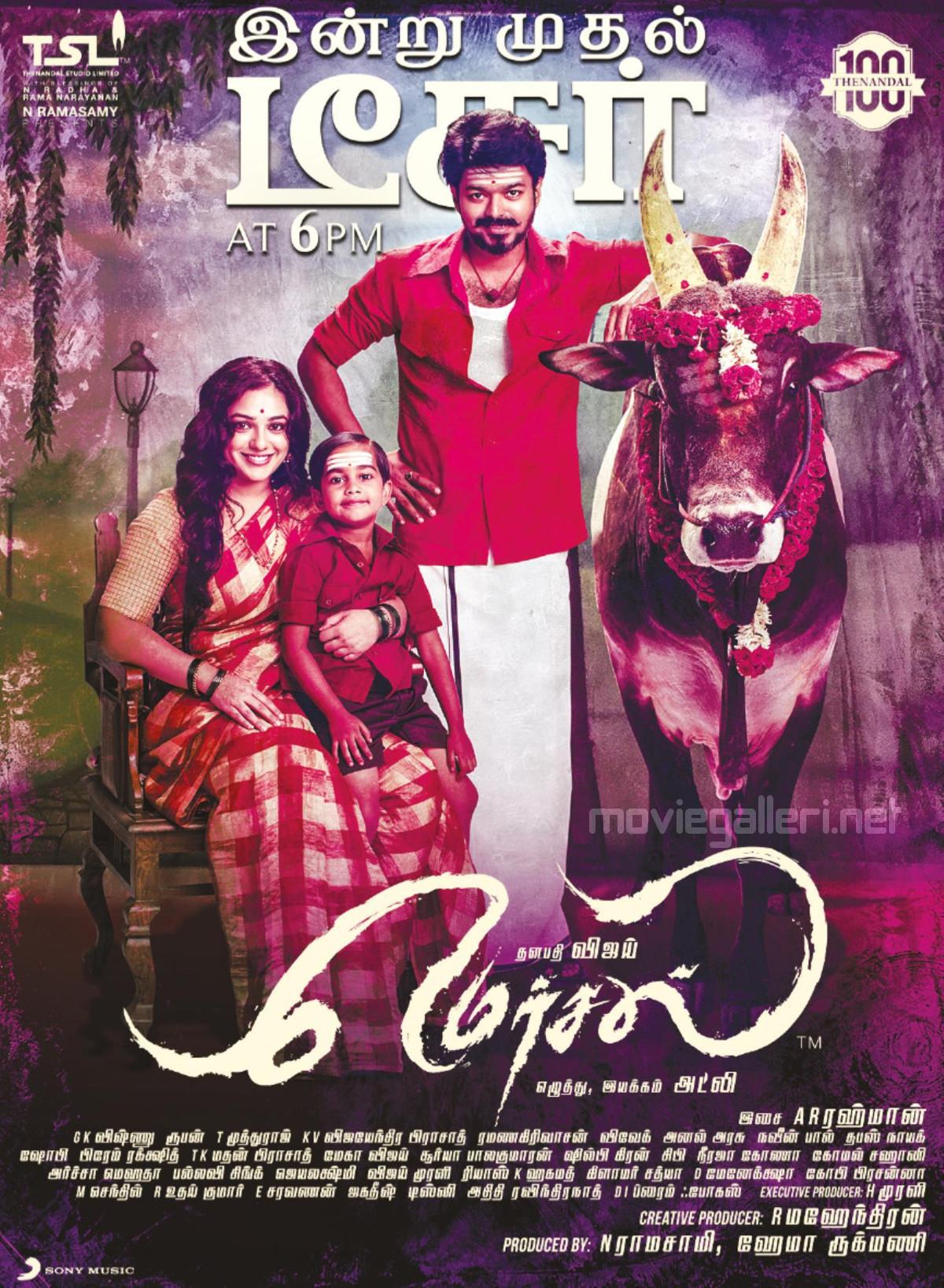 Nithya Menen Vijay Mersal Teaser Today Poster