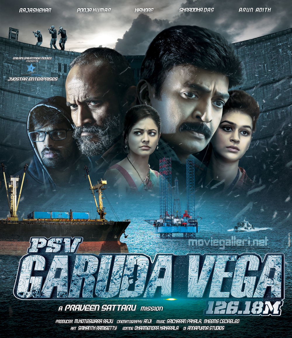 'PSV Garuda Vega 126.18M' first visuals coming out this week!