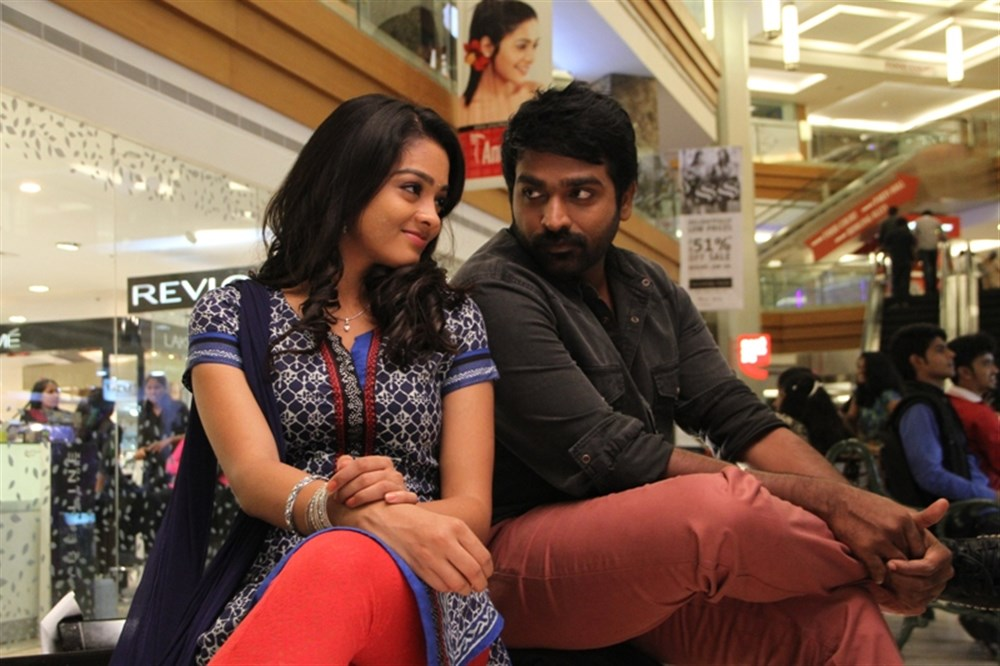 Puriyatha Puthir Movie Review Vijay Sethupathi Gayathrie Shankar
