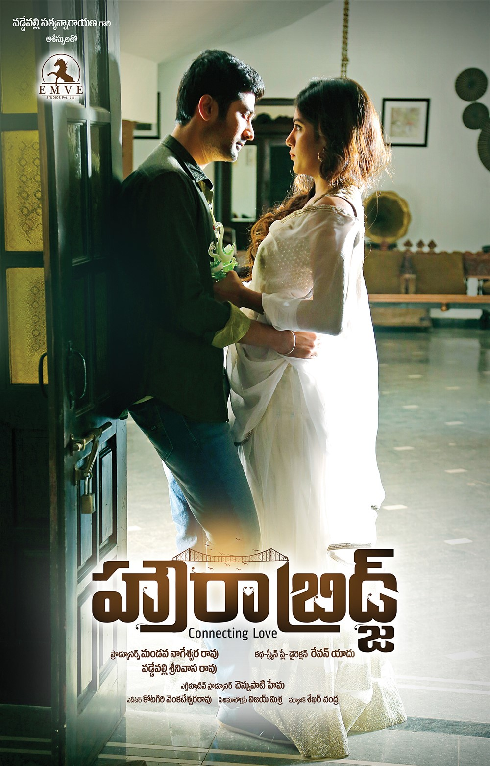 Rahul Ravindran Chandini Chowdary Howrah Bridge Telugu Movie Posters