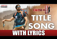 Raja The Great Title Song With Lyrics