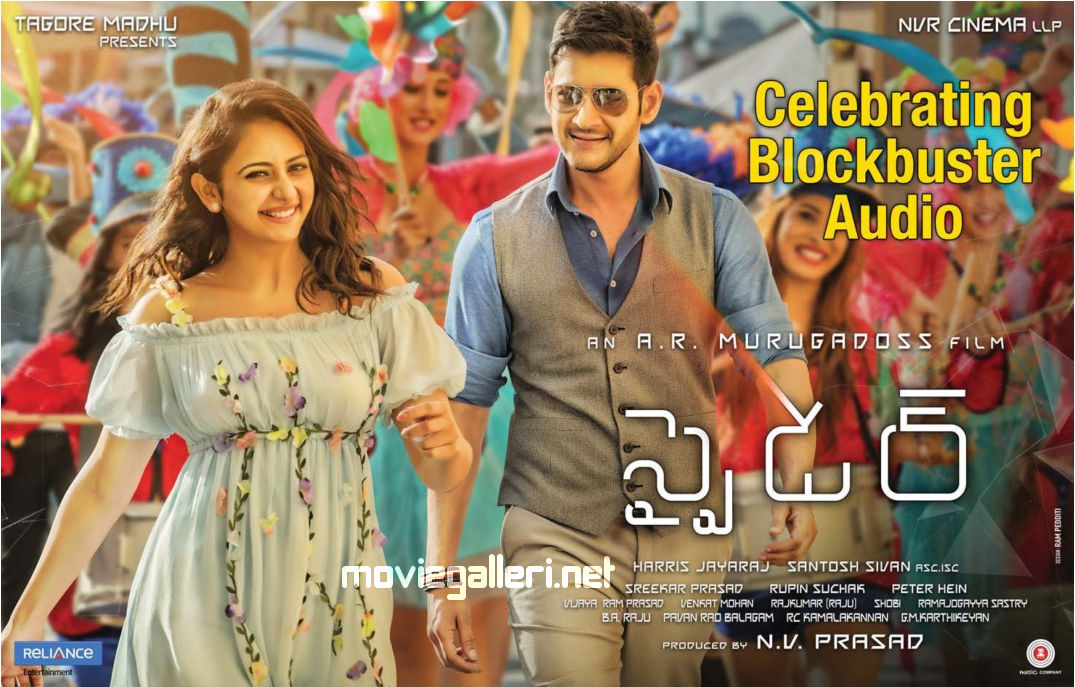 Rakul Preet Singh Mahesh Babu Spyder Movie Audio Released Posters