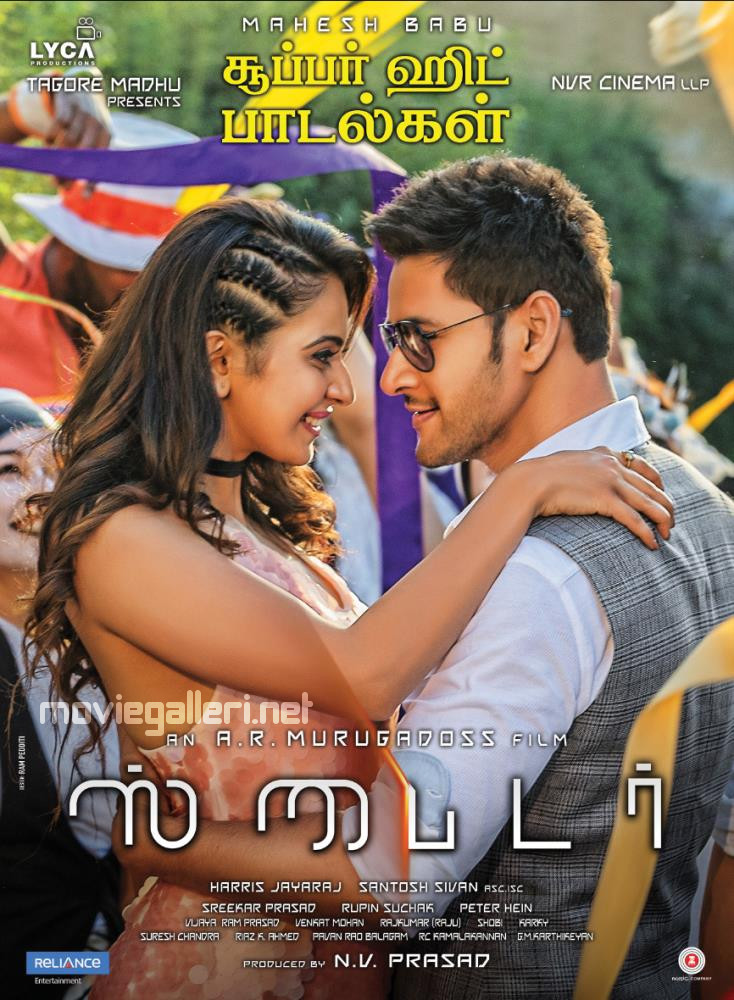 Rakul Preet Singh Mahesh Babu Spyder Movie Super Hit Songs Posters