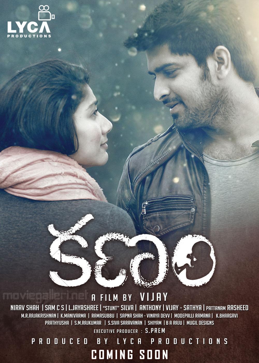 Sai Pallavi Naga Shaurya Kanam Movie Latest Poster