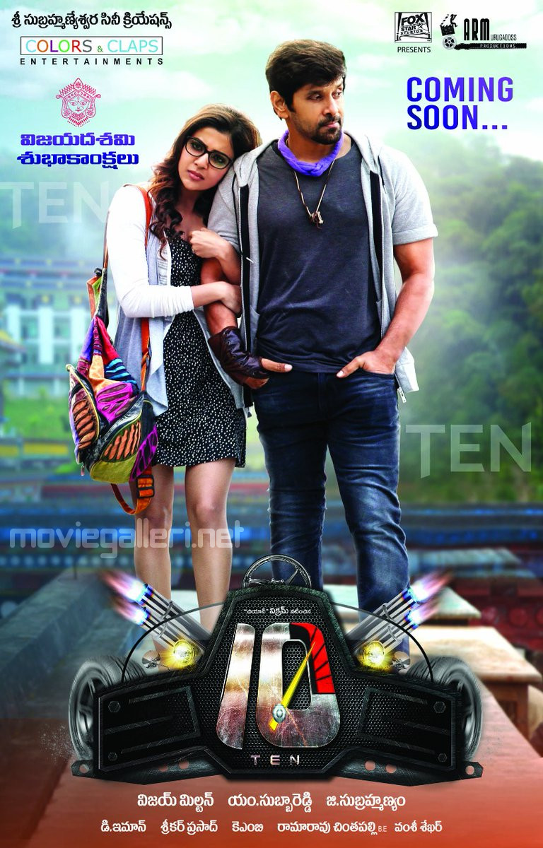 Samantha Vikram 10 Movie Vijayadashami Wishes Posters
