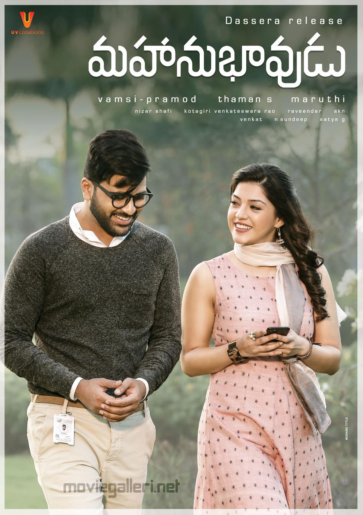 Sharwanand, Mehreen Pirzada Mahanubhavudu Movie Dassera Release Poster