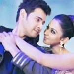 Spyder Haali Haali Song Lyric