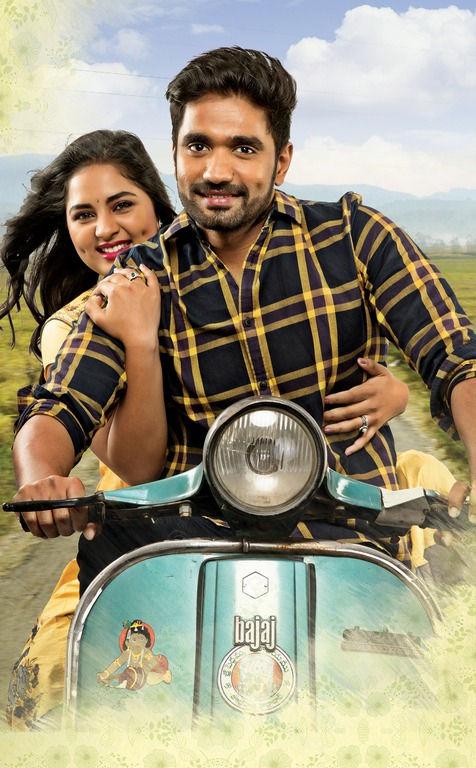 Srushti Dange Bharath Margani Oye Ninne Movie Images