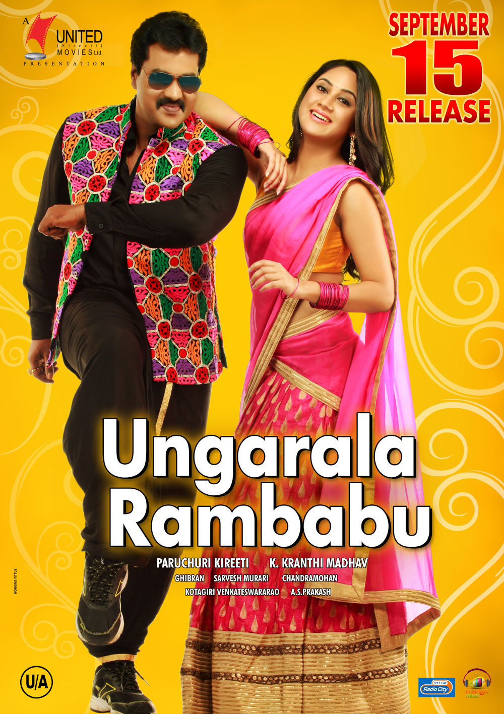 Sunil Miya George Ungarala Rambabu Movie September 15 Release Posters
