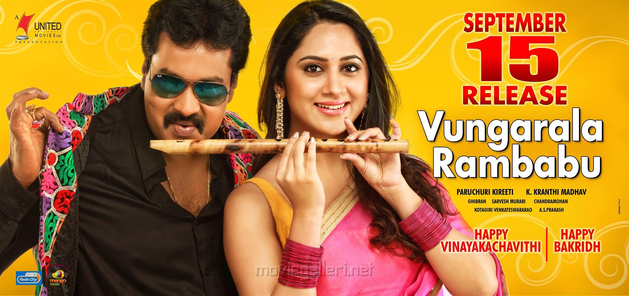 Sunil Miya George Vungarala Rambabu Movie Happy Vinayaka Chavithi Happy Bakrid Wallpapers