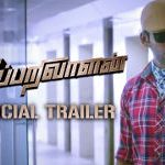 Thupparivaalan Movie Trailer