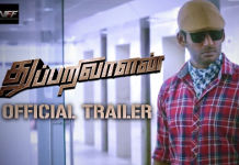 Thupparivaalan Movie Official Trailer