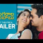 Ungarala Rambabu Movie Trailer