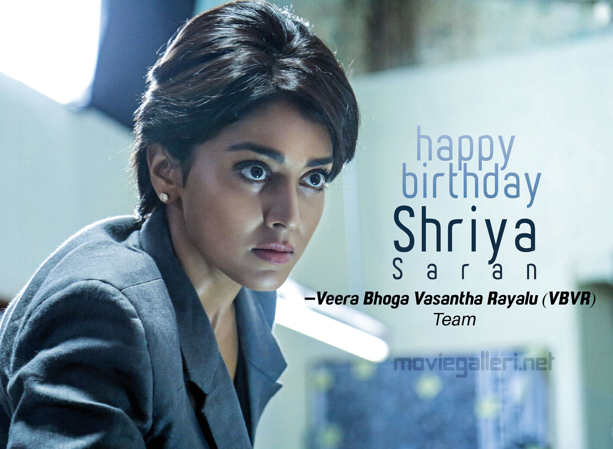 Veera Bhoga Vasantha Rayalu Movie Team wishes Shriya Saran Birthday