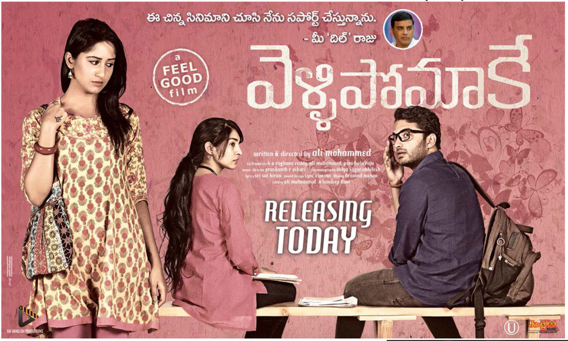 Vellipomakey-Movie-Release-Today-Posters