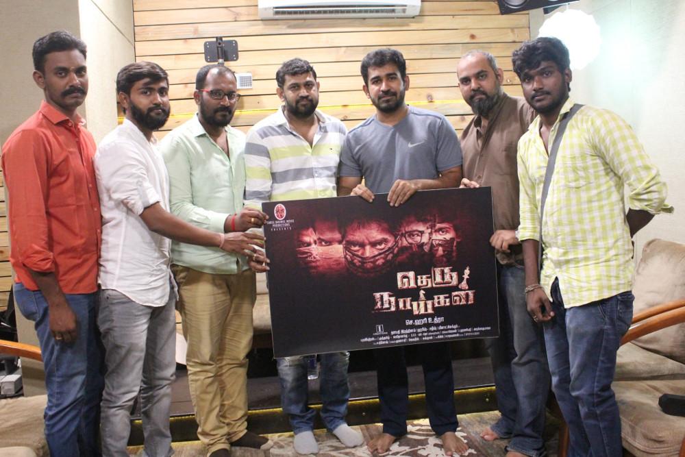 Vijay Antony Appreciated Theru Naaigal Movie Team Photos