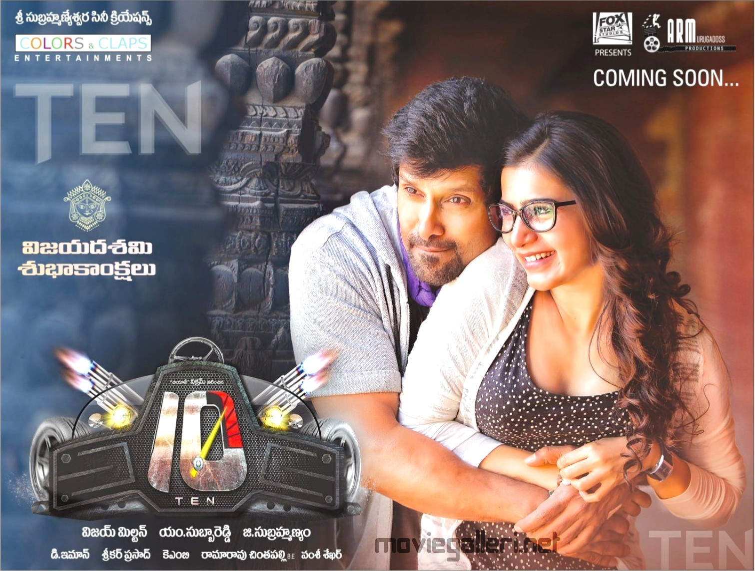 Vikram Samantha 10 TEN Movie Vijayadashami Wishes Wallpapers