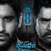 Yuddham Sharanam Release Date Sep 8th Posters