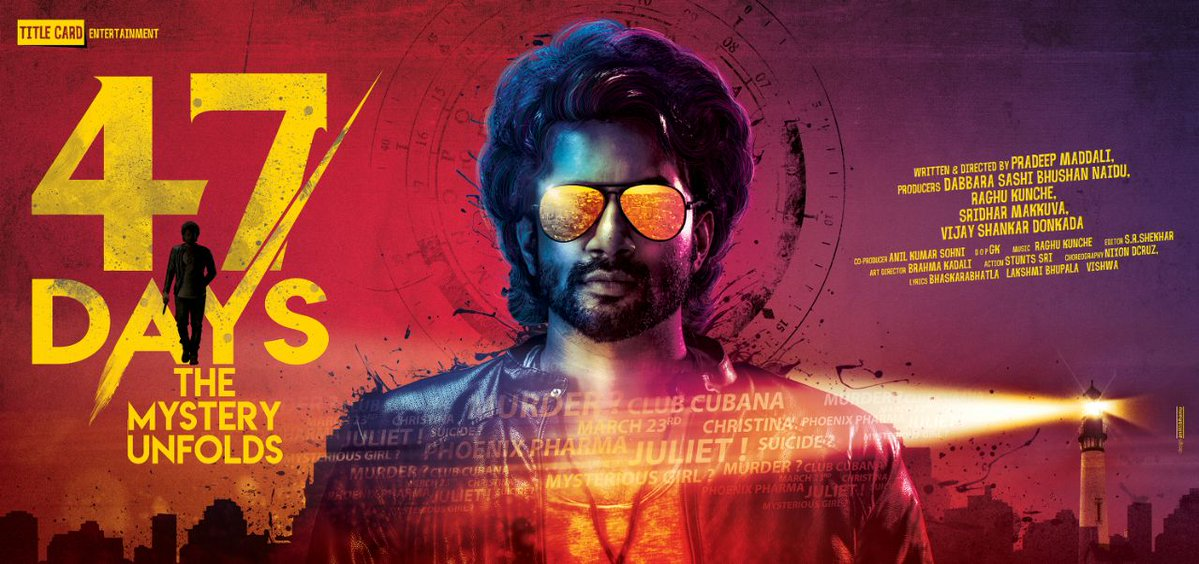 47 Days First Look Motion poster Unveiled