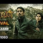 Aval Movie Teaser