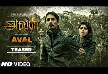 AVAL Official Teaser