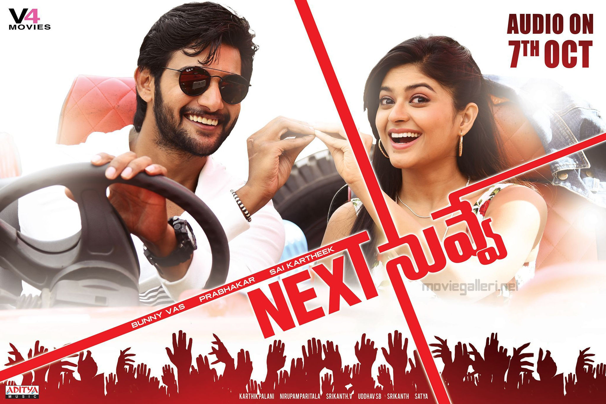 Aadi & Vaibhavi Shandilya @ Next Nuvve Movie Audio on 7th Oct Wallpaper
