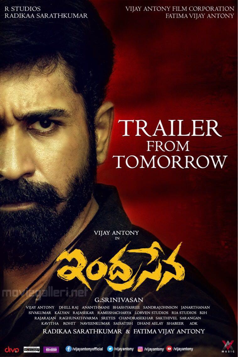 Actor Vijay Antony Indrasena Movie Trailer Releasing Poster