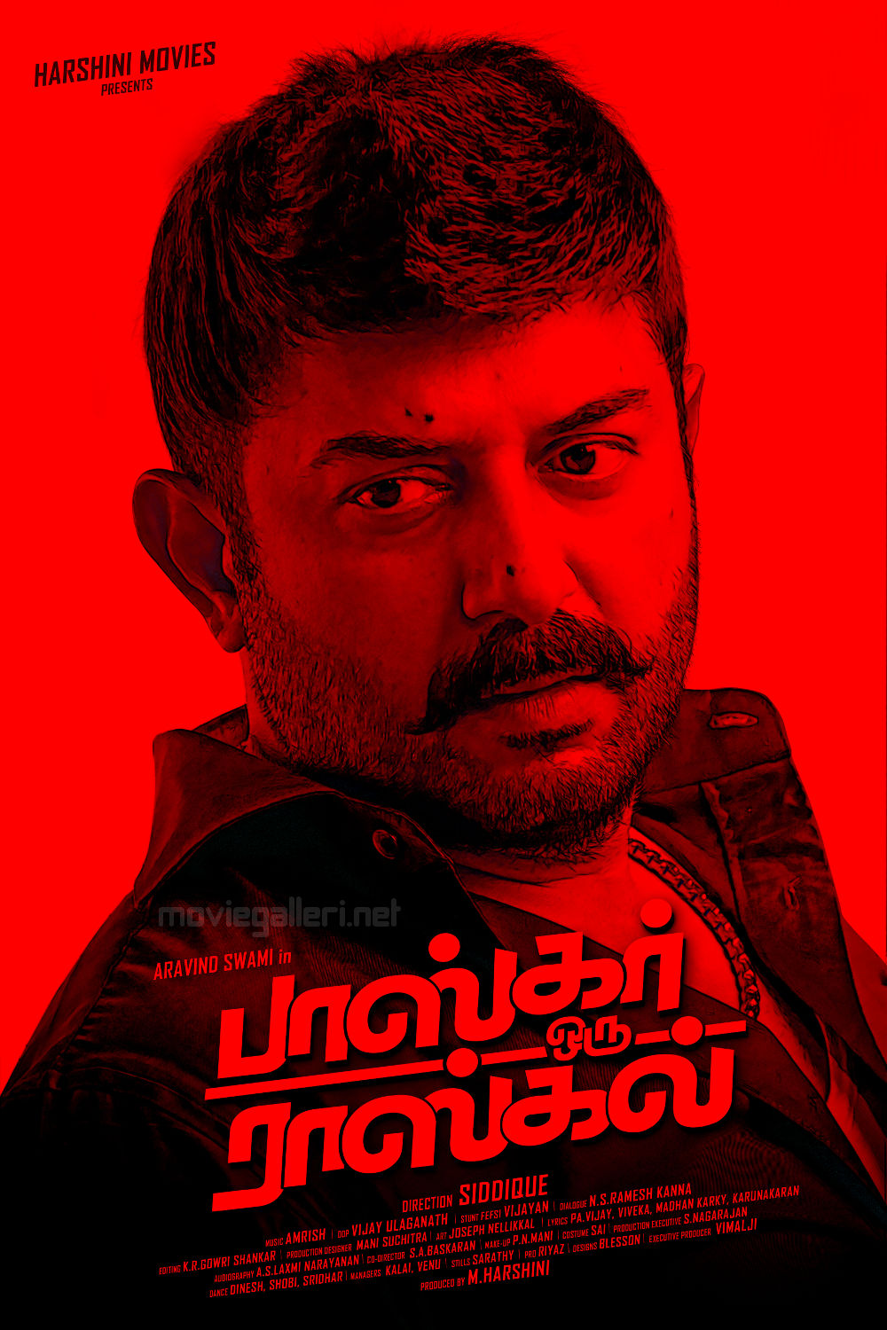 Arvind Swami to rock in Bhaskar Oru Rascal