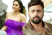 Balakrishnudu Movie Official Teaser