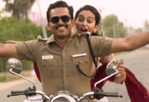 Dheeran Adhigaram Ondru Movie Theatrical Trailer