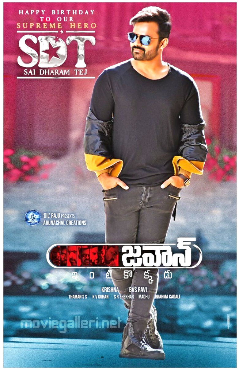 Jawaan Movie Sai Dharam Tej Birthday Poster
