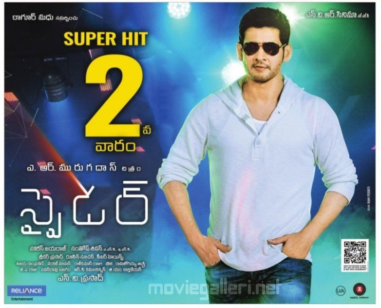 Mahesh Babu Spyder Movie Super Hit 2nd Week Posters