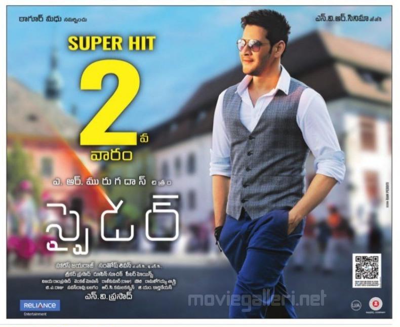 Mahesh Babu Spyder Super Hit 2nd Week Posters