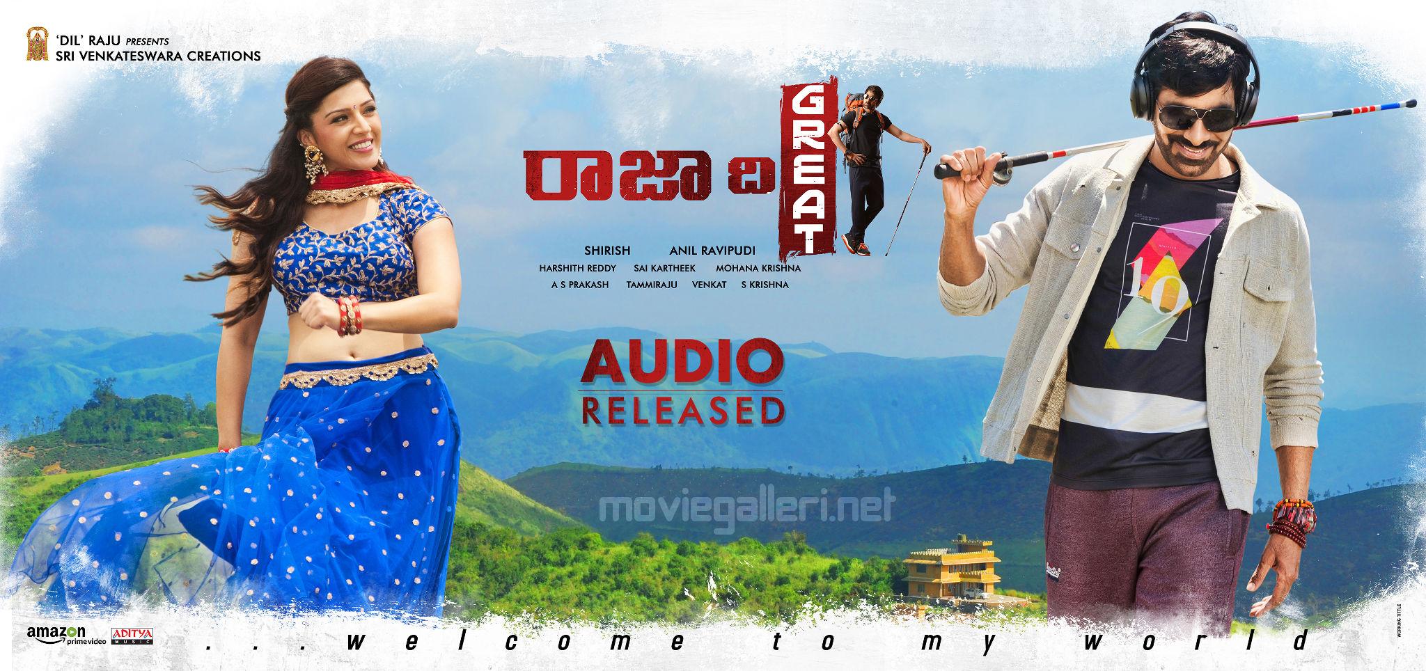 Mehreen Pirzada Ravi Teja Raja the Great Movie Audio Released Wallpapers