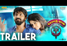 Meyaadha Maan Official Trailer