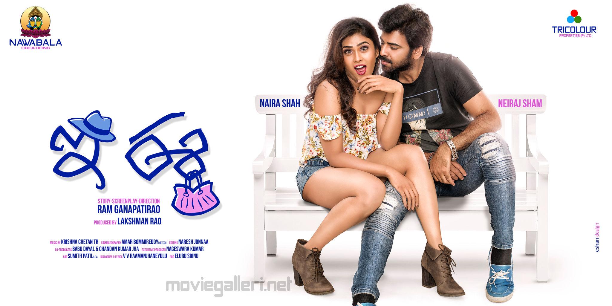 Naira Shah Neiraj Sham E EE Movie First Look Wallpaper