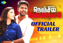 Nenjil Thunivirunthal Official Trailer
