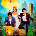 Rajaratham First Look Poster Released