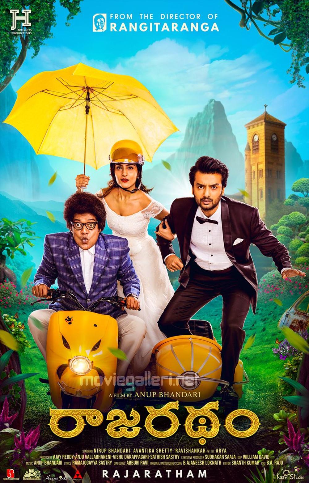 P. Ravishankar, Avanthika Shetty, Nirup Bhandari in Rajaratham Movie First Look Poster