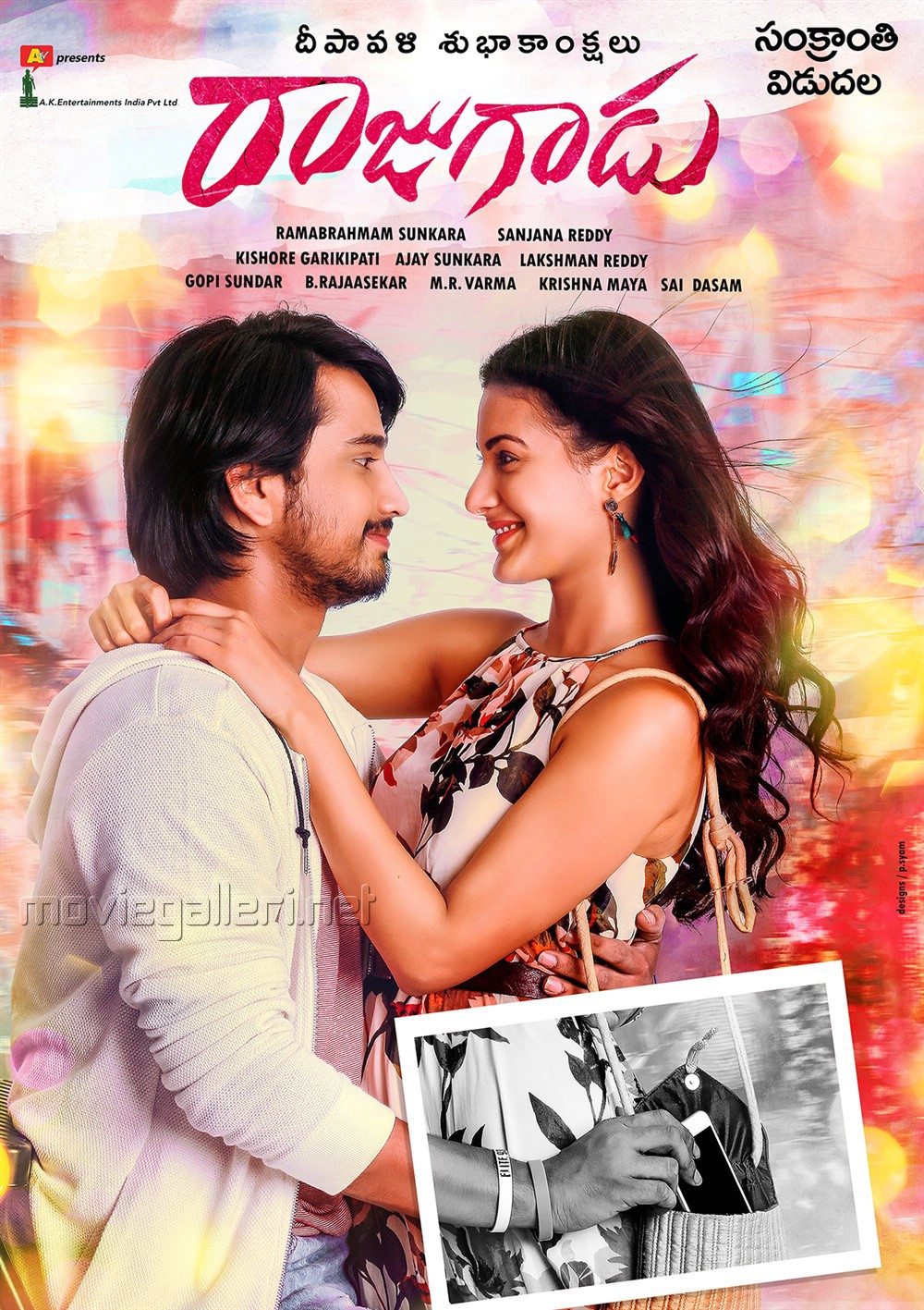Raj Tarun Amyra Dastur Rajugadu First Look Poster