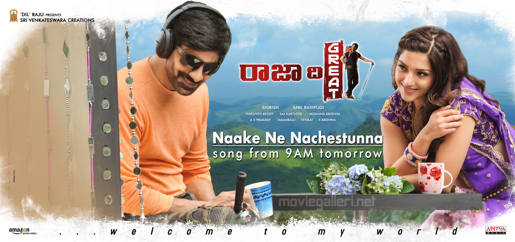 Raja the Great Naake Nee Nachestunna Tomorrow Release Wallpaper