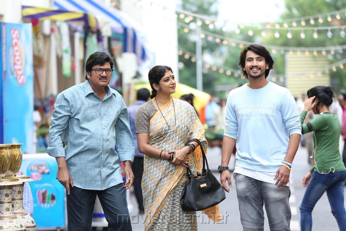 Rajendra Prasad Sithara Raj Tarun Raju Gadu Movie First Look Pics