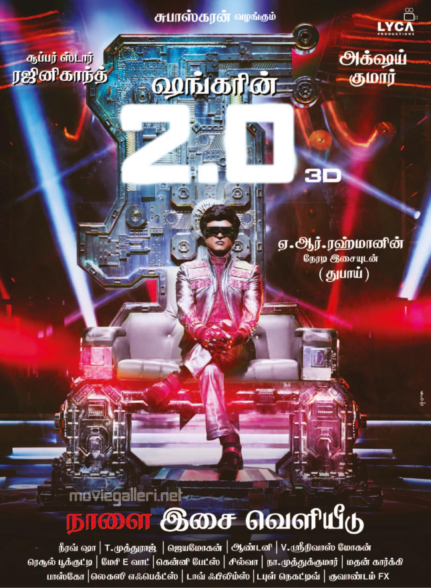 Rajinikanth 2point0 Audio Launch Tomorrow Poster
