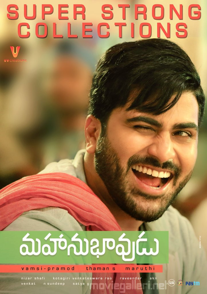 Sharwanand Mahanubhavudu Movie Super Strong Collections Posters