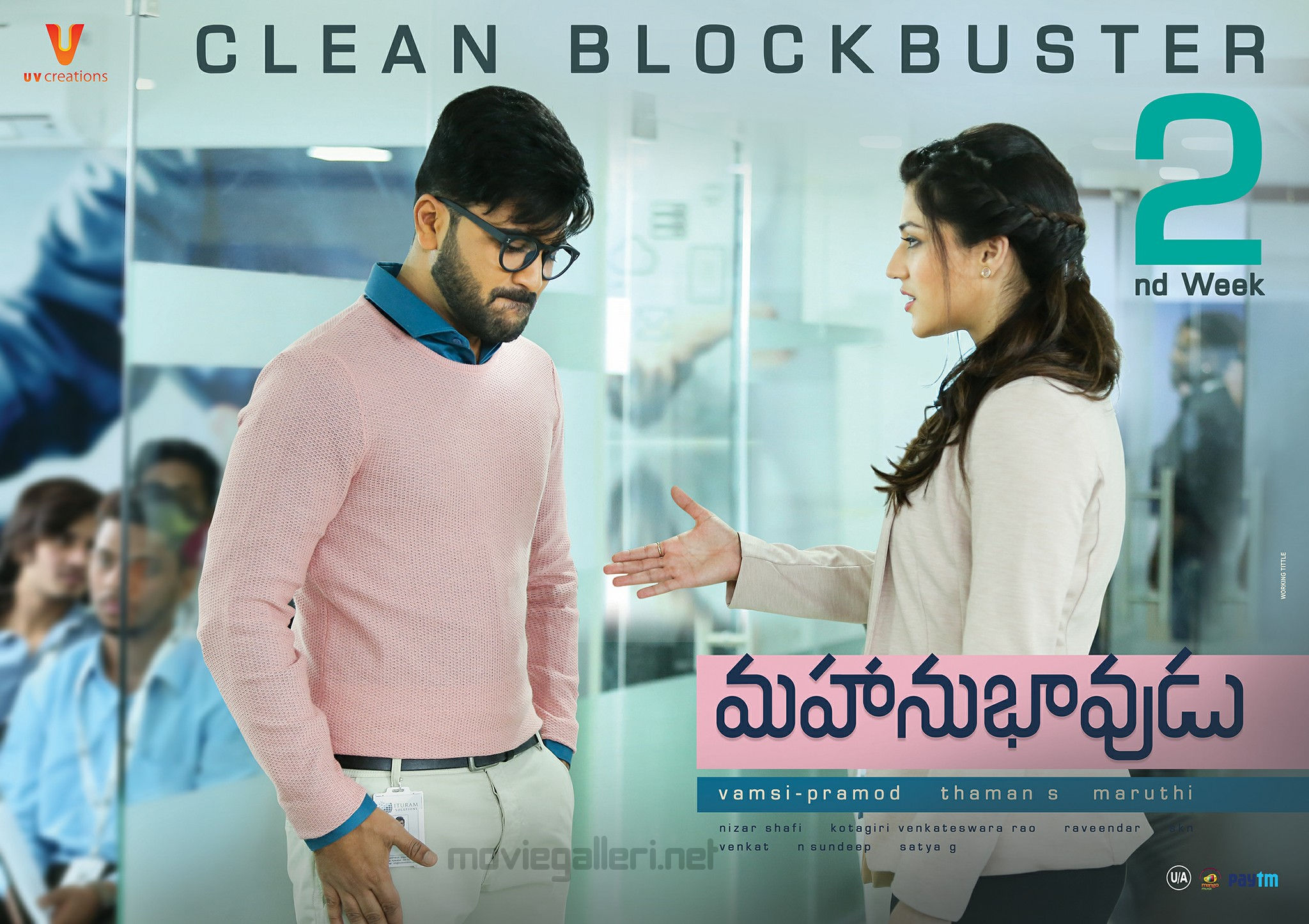 Sharwanand Mehreen Pirzada Mahanubhavudu Movie 2nd Week Wallpapers