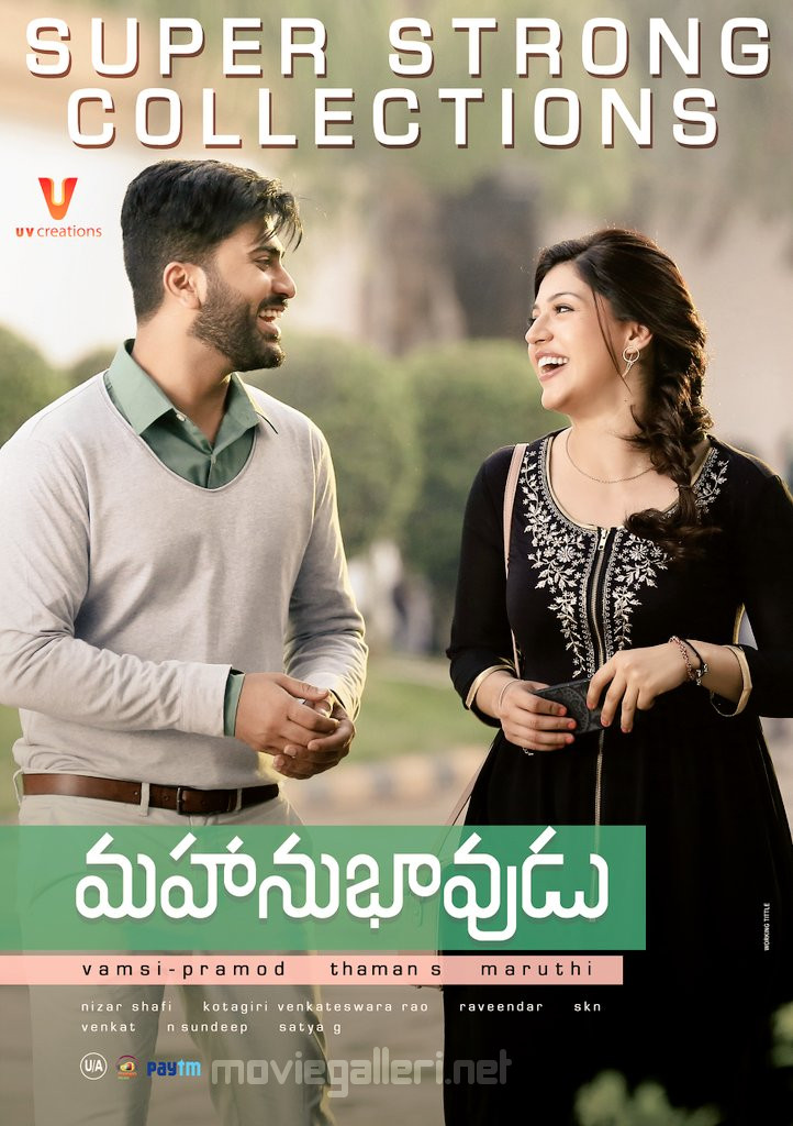 Sharwanand & Mehreen Pirzada in Mahanubhavudu Movie Super Strong Collections Posters