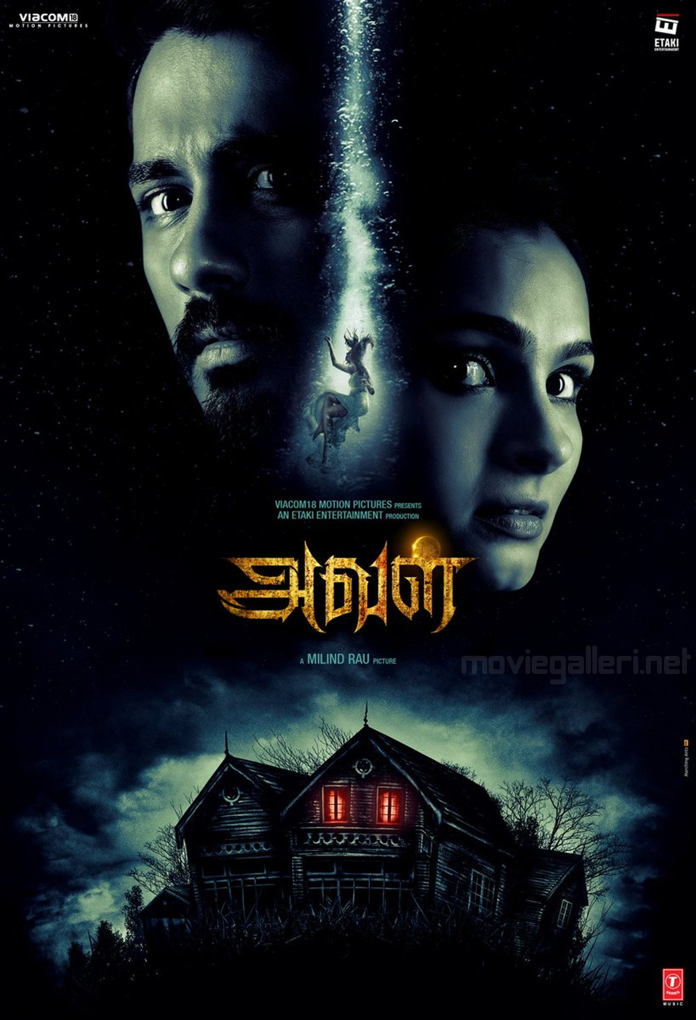 Siddharth Andrea Aval Movie First Look Poster
